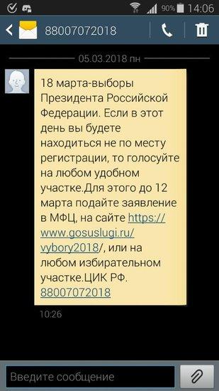 0_Screenshot_2018-03-05-14-06-57.thumb.jpg.552a8d491870c30f1aa46914e86e40c7.jpg